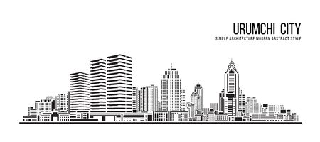 Cityscape Building Abstract Simple shape and modern style art Vector design -  Urumchi city 向量圖像