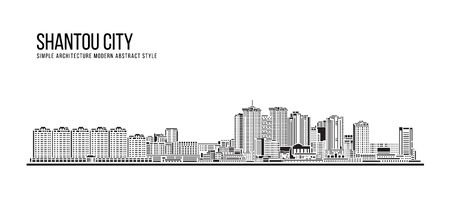 Cityscape Building Abstract Simple shape and modern style art Vector design -  Shantou city