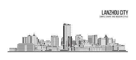 Cityscape Building Abstract Simple shape and modern style art Vector design -  Lanzhou city