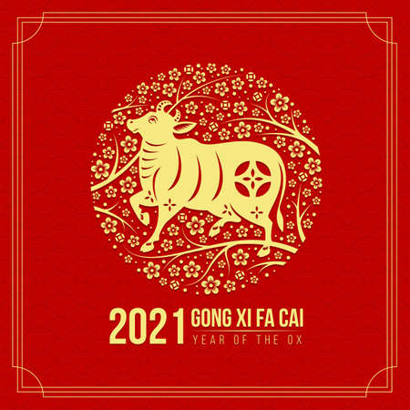 Happy chinese new year 2021 with gold ox cow zodiac in circle flower branches on red chinese textute background vector design