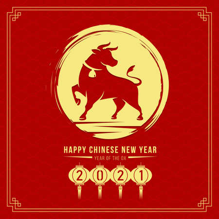 Happy chinese new year 2021 with gold ox hanging on the neck zodiac in circle paintbrush sign and number of year in china lantern vector design 向量圖像