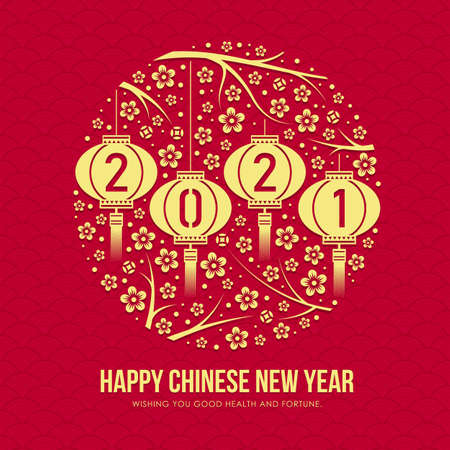 Happy chinese new year 2021 - circle sign with gold number of year in lanterns Hang on the branches and flowers on red china texture background vector design