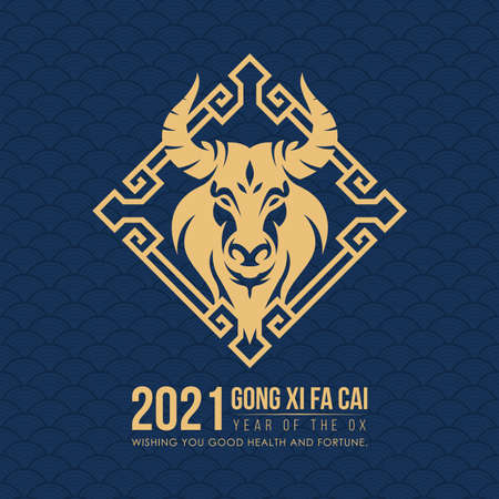 Happy chinese new year 2021 with gold head ox zodiac sign in china frame on dark blue chinese texture background vector design