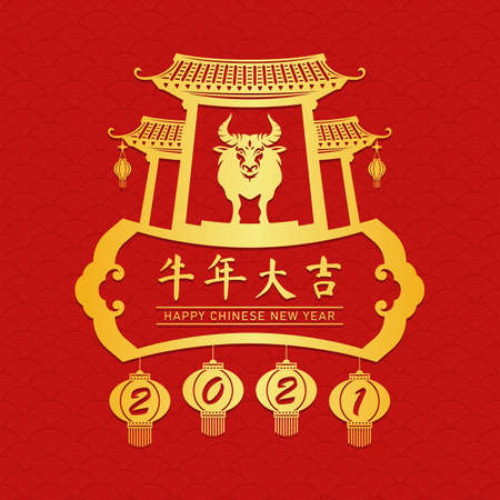 Chinese new year - gold Chinese Zodiac Ox stand in china gate on banner with text and number 2021 in lantern sign on red texture background vector design