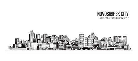 Cityscape Building Abstract shape and modern style art Vector design - Novosibirsk city