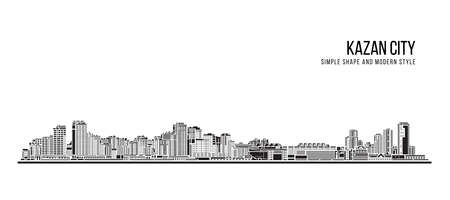 Cityscape Building Abstract shape and modern style art Vector design - Kazan city (russia) 免版税图像 - 155041819