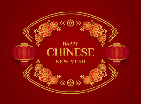 Happy chinese new year banner - gold chinese curve frame and lantern with flower blossom on red texture background