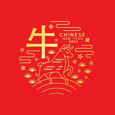chinese new year 2021 banner with gold line drawing ox zodiac and china word mean ox in circle style on red background