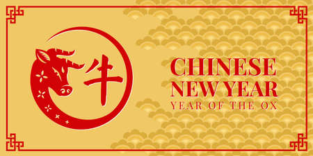 red head ox zodiac circle sign and chinese new year text on yellow gold chinese texture background (china word mean ox)