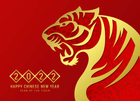 china new year 2022 - gold abstract Roaring tiger zodiac sign with flower texture on red background vector design Ilustração