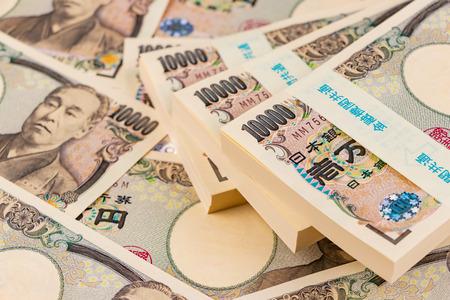 Wadagi Japanese yen 10,000 yen bill Stock Photo