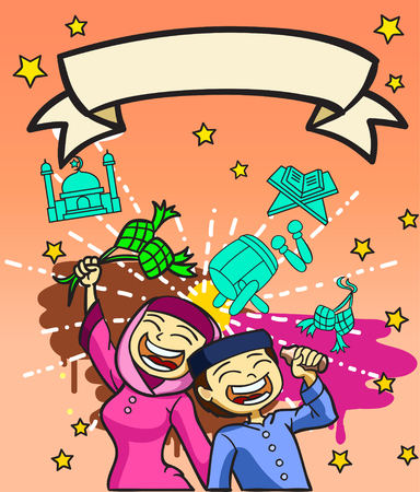 happy brother and sister on ramadan kareem day  theme illustration