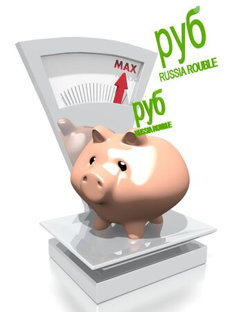 max: illustration of a money Rouble pig with max weight on a scale isolated on white background