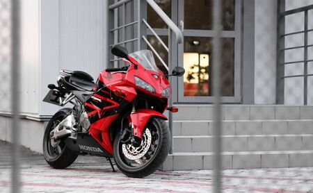 KRASNOYARSK, RUSSIA - September 5, 2019: Red and black sportbike Honda CBR 600 RR 2005 PC37. Sajtókép
