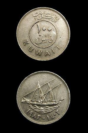 dinar: Old kuwait dinar on a black background