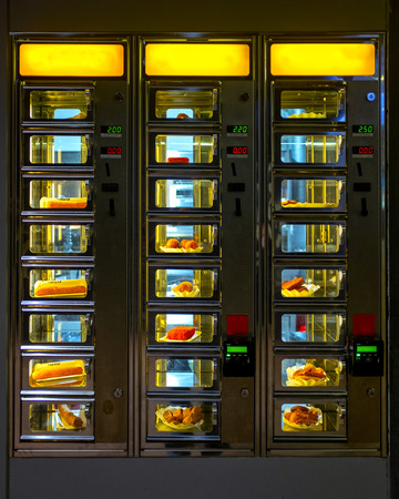 Close up shot of a warm food vending machine