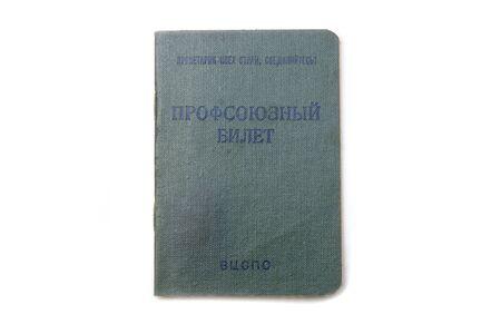 Soviet Union Soyuz (Union) card on a white background