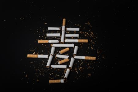 harmful: Smoking is harmful Editorial