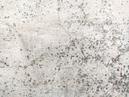 Old plaster wall surface for texture or backgrounds. Repairs in the house. Zdjęcie Seryjne