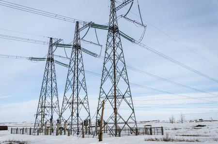 isolators: Power transmission line