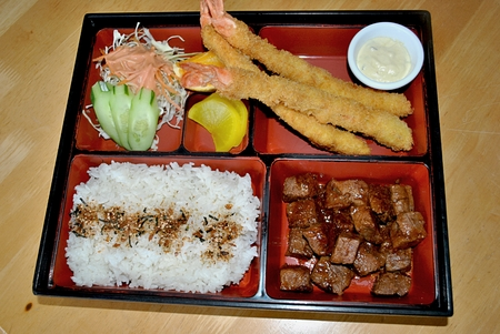 Bento or Japanese lunch box , complete meal Bento is a complete Japanese lunch box with an assortment of food for one complete meal