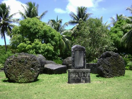 Backside of the Taga House on Tinian. The House of Taga is an archeological site located by the roadside in San Jose Village, Tinian, Northern Mariana Islands Stockfoto