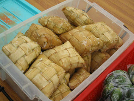 Puso or hanging rice, rice wrapped in coconut leaves Puso is rice wrapped in woven coconut leaves and boiled. It is populary sold in the streets in the Philippines.