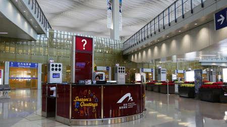 HONG KONG—Information booth inside the Hong Kong International Airport arrival area taken in December 2016. 報道画像