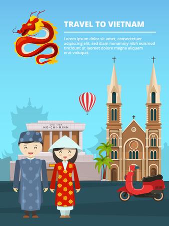 베트남 랜드 마크 및 기호 도시 풍경의 그림 일러스트
