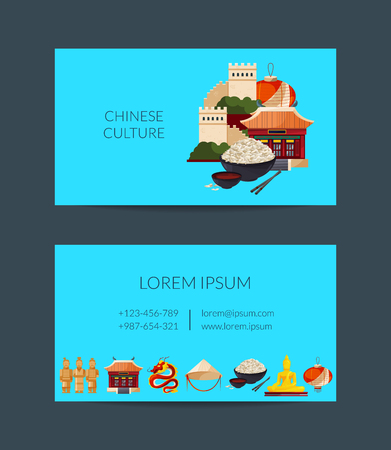 Vector flat style china elements and sights Illusztráció