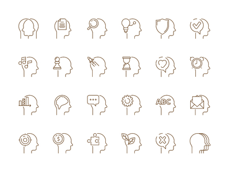 Idea in head icon. Mind creative thinking inspire and learning mindfulness vector symbols isolated. Illustration of idea inspiration in head human, invention mind Иллюстрация