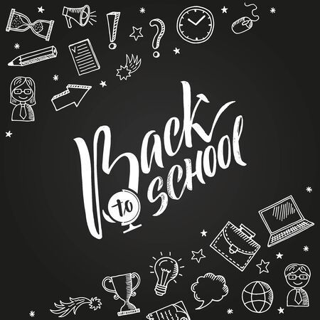 Back to school vector background with doodle education icons. School education, doodle sketch back to school illustration Ilustracja