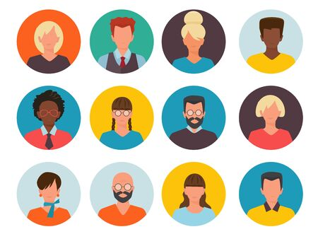 People avatars. Profile id images cv head of businessman and women vector collection. Person head face, set avatar illustration 向量圖像