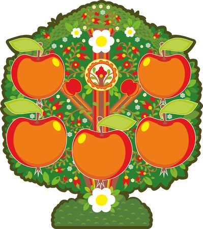 flowered: The green tree is decorated by a flower ornament and the big red apples