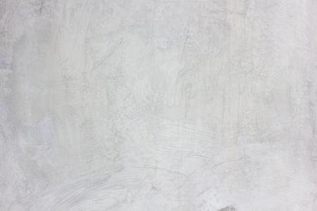 Concrete wall texture background Standard-Bild