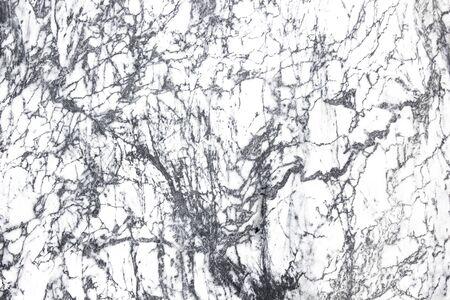 대리석 패턴 질감입니다. 디자인을위한 회색 대리석 추상 천연 대리석