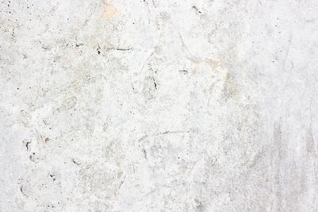 흰색 콘크리트 벽 텍스처입니다.