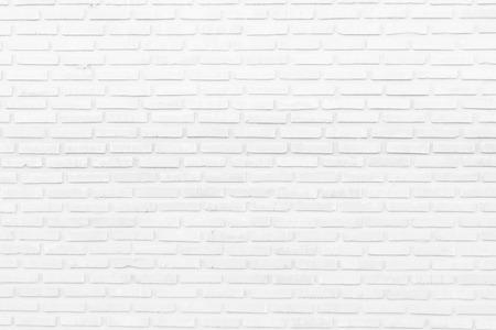 texture de fond de mur de pierre de brique blanche.