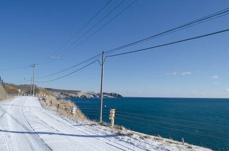 guard rail: White road