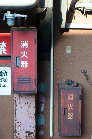 borne fontaine: Une vieille bouche d'incendie
