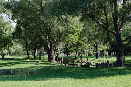 peacefulness: Landscape Park