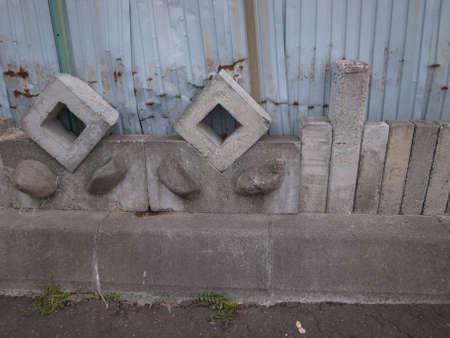 odd: Odd-shaped wall