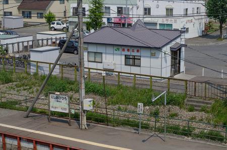 Obihiro station 報道画像