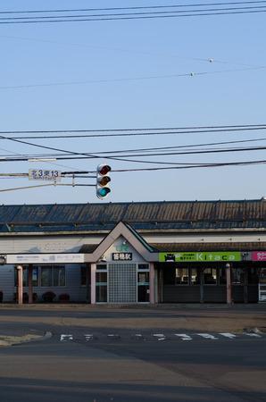 Naebo station