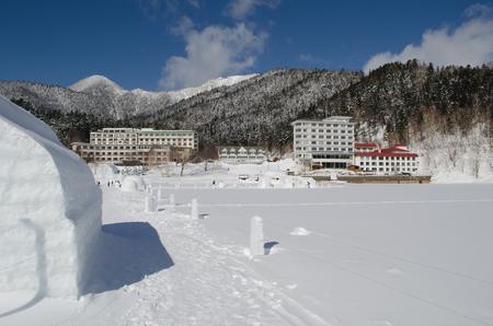 Winter natural lake