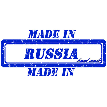 made in russia: Rubber stamp made in russia hand made