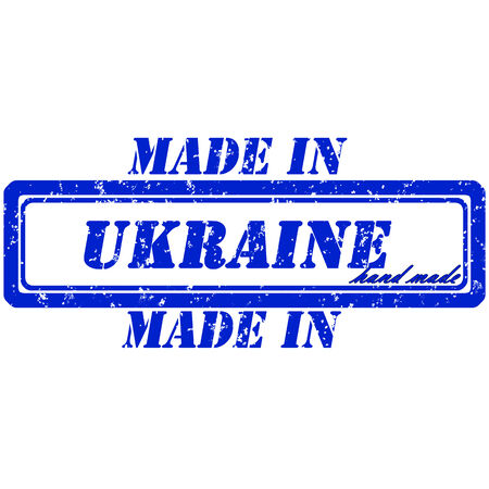Rubber stamp made in ukraine hand made