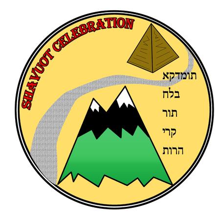 Shavuot celebration day stamps, label illustration Illustration