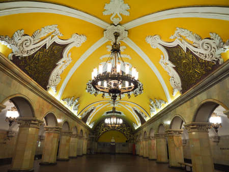 Metro station in moscow A beautiful architecture that is known People's Palace