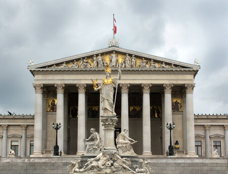 Detail from the amazing building of Austrian Parliament in Vienna